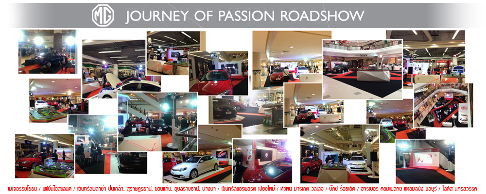 mg_roadshow